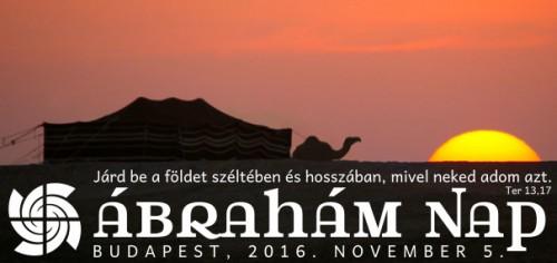HU-16-15 Ábrahám nap 2016; Kép: (CC) Dhahi Alsaeedi: The wonderful desert; forrás: https://www.flickr.com/photos/dhahi/3235229934